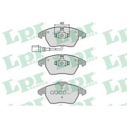 Комплект тормозных колодок, дисковый тормоз (Lpr) 05P866