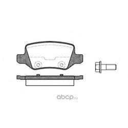 Комплект тормозных колодок, дисковый тормоз (Remsa) 081800