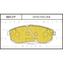 Колодки тормозные дисковые (Blitz) BB0137P
