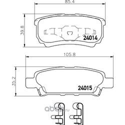 Комплект тормозных колодок, дисковый тормоз (Hella) 8DB355028161