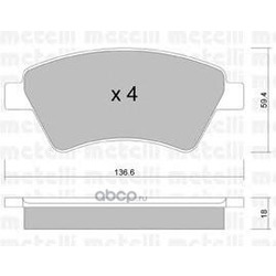 Комплект тормозных колодок, дисковый тормоз (Metelli) 2205440