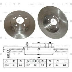 Диск тормозной (Blitz) BS0373