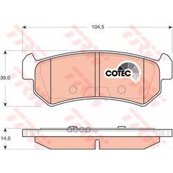 Колодки тормозные задние (TRW/Lucas) GDB3348