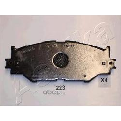 Комплект тормозных колодок, дисковый тормоз (Ashika) 5002223