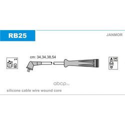 Комплект проводов зажигания (Janmor) RB25