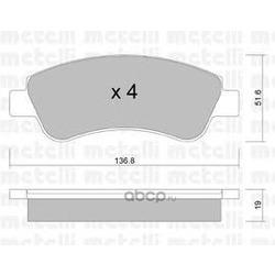 Колодки тормозные дисковые, комплект (Metelli) 2203270