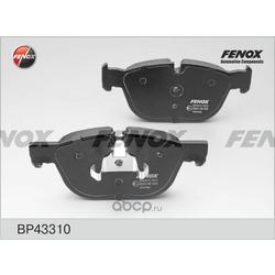 Комплект тормозных колодок, дисковый тормоз (FENOX) BP43310