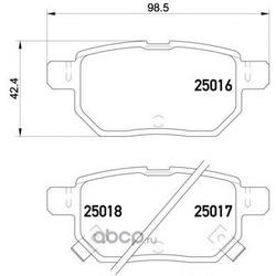 Колодки тормозные дисковые TEXTAR (Textar) 2501601