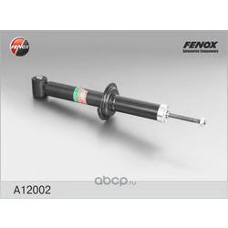 Амортизатор FENOX (FENOX) A12002