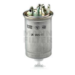 Топливный фильтр (MANN-FILTER) WK85311