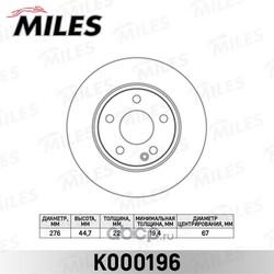 Диск тормозной MERCEDES A-CLASS W169/B-CLASS W245 04- передний вент.D=276мм. (Miles) K000196