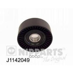 Натяжной ролик, поликлиновой ремень (Nipparts) J1142049