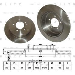 Диск тормозной (Blitz) BS0243