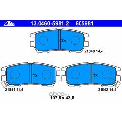 Колодки тормозные дисковые, комплект (Ate) 13046059812