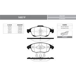 Колодки тормозные дисковые передние, комплект (Goodwill) 1057F