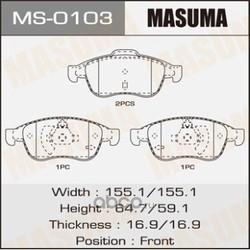 Колодки тормозные (Masuma) MS0103