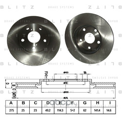 Диск тормозной (Blitz) BS0356