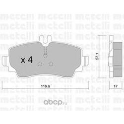 Комплект тормозных колодок, дисковый тормоз (Metelli) 2203100