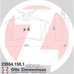 Колодки тормозные дисковые, комплект (Zimmermann) 235541501