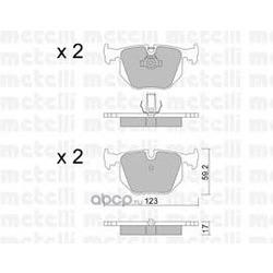 Комплект тормозных колодок, дисковый тормоз (Metelli) 2205600