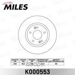 MILES Диск тормозной HYUNDAI SANTA FE (SM) 2.0-2.7 01- передний вент.D=294мм. (Miles) K000553