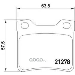 Колодки тормозные дисковые TEXTAR (Textar) 2127803