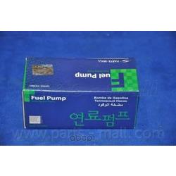 Топливный насос (Parts-Mall) PDAP001