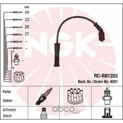 Комплект проводов зажигания (NGK) 4081