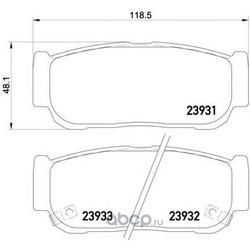 Задние тормозные колодки (Hyundai-KIA) 583023ED01