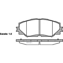 Комплект тормозных колодок, дисковый тормоз (Remsa) 123200