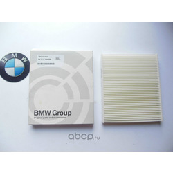 Микрофильтр рециркуляции воздуха (BMW) 64319194098