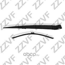 Поводок стеклоочистителя заднего 390 мм/16 (ZZVF) ZVLD16