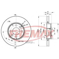 Тормозной диск (FREMAX) BD7795