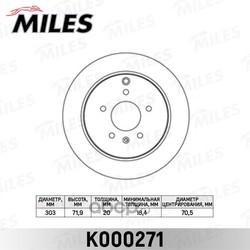 Диск тормозной CHEVROLET CAPTIVA/OPEL ANTARA 06- задний вент.D=303мм. (Miles) K000271