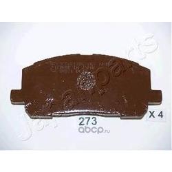 Комплект тормозных колодок, дисковый тормоз (Japanparts) PA273AF