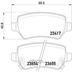 Колодки тормозные дисковые TEXTAR (Textar) 2341703
