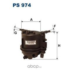 Топливный фильтр (Filtron) PS974