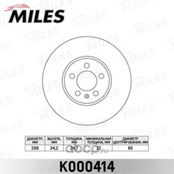 Диск тормозной AUDI A3/VOLKSWAGEN G4/SKODA FABIA передний вент. (Miles) K000414