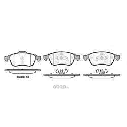 Комплект тормозных колодок, дисковый тормоз (Remsa) 124810
