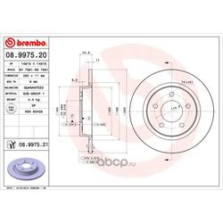 Диск тормозной, задний (Brembo) 08997520