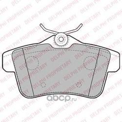Колодки задние CITROEN DS4, PEUGEOT 3008, 5008 (Delphi) LP2180