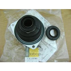 Комплект пылника, приводной вал (RENAULT) 7701470566