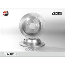 Диск тормозной задний (FENOX) TB218160