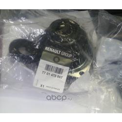 Комплект пылника, приводной вал (RENAULT) 7701470567