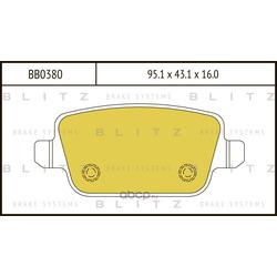 Колодки тормозные дисковые (Blitz) BB0380