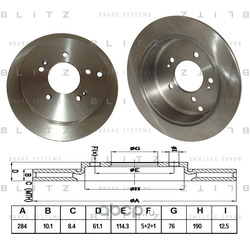 Диск тормозной (Blitz) BS0191