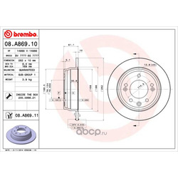 Диск тормозной задний (Brembo) 08A86910