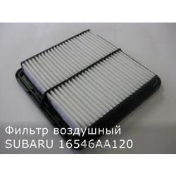 ФИЛЬТР ВОЗДУШНЫЙ (SUBARU) 16546AA120
