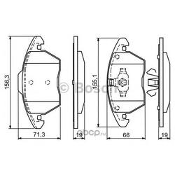 Комплект тормозных колодок, дисковый тормоз (Bosch) 0986424825