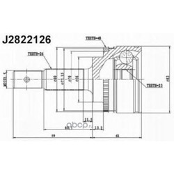 Шарнирный комплект, приводной вал (Nipparts) J2822126